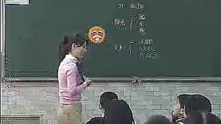 三年级太阳三年级小学语文优质课公开课观摩课示范课专辑