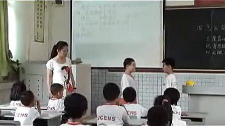 小学一年级语文优质课展示下册《语文园地七口语交际》_人..