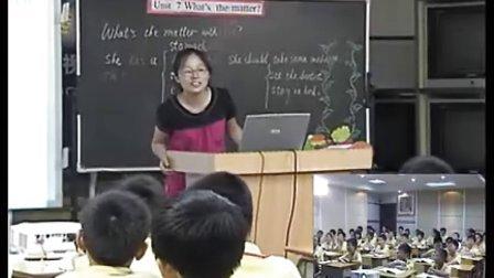 英语五年级下册 What s the matter Unit 7第一课时教学录象广东