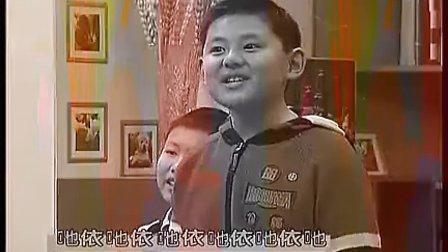 小学音乐五年级优质课展示唱歌《三峡的孩子爱三峡》 1