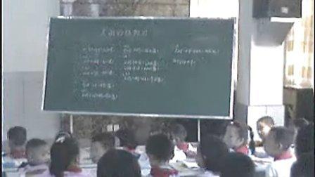 《美丽的植物园》张伟小学二年级数学优质课示范观摩课视频