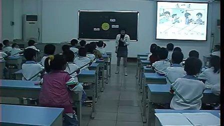 数学一年级上册认识钟表人教课标版林瑜红中山市小榄镇永康小学