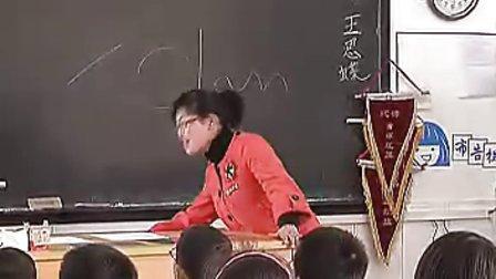 小学四年级语文优质课视频下册《触摸春天》人教版洪老师