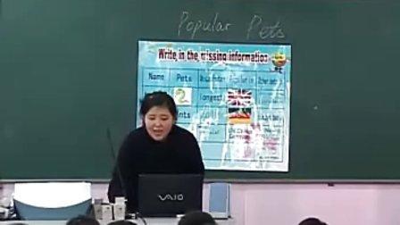 初中英语 Popular Pets 上 哈尔滨市初中英语学科教研组长、备课组长、教学技能培训会