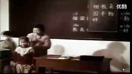 军需处长陈吉荣首届全国小学语文教师素养大赛
