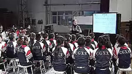 小学五年级音乐优质课视频《编花篮》王莹华