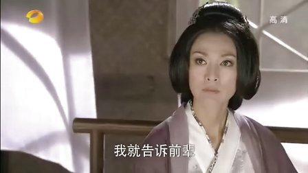 新白发魔女传吴奇隆版31