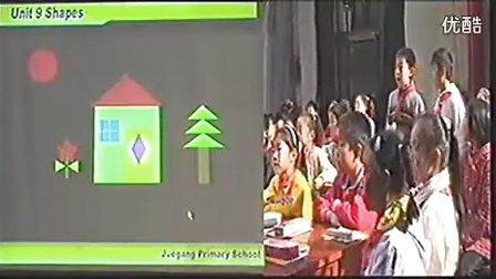 小学英语五年级优质示范课视频小学牛津英语优质课5A《Unit 9 shapes》苏教版沈国锋