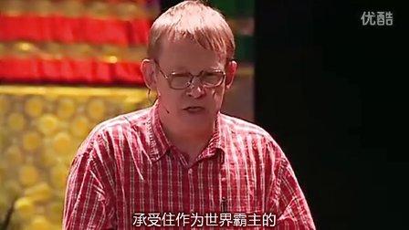 TED,亞洲的崛起--如何及何時,2009