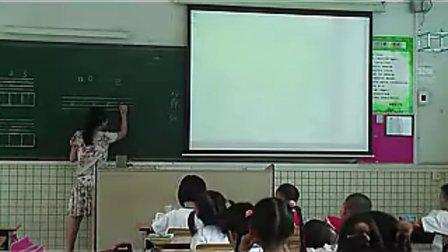 小学一年级语文优质课展示上册《汉语拼音a o e》人教版徐老师