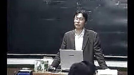 高二物理优质课展示《传感器及其原理》郑老师