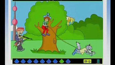 小学四年级音乐课视频上册《彼得与狼》