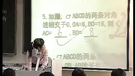 优酷网-八年级数学优质示范课《平行四边形的性质》邓继梅-0001-all