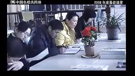 八年級數學優質課展示《一次函数与二元一次方程组》中国名校共同体初中數學2008年最佳课堂