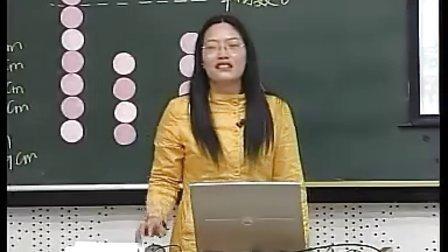 下册《平均数》西师版硕仙守小学数学三年级优质课观摩示范课视频