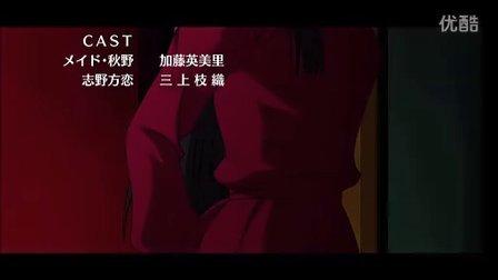 散华礼弥 05