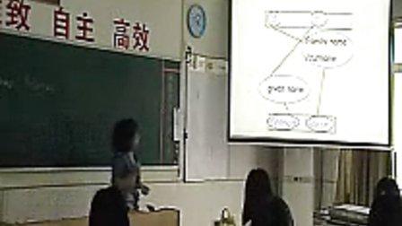 高二英语《name stories》新课导入_高中英语
