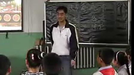小学四年级音乐优质课展示视频《故乡是北京》
