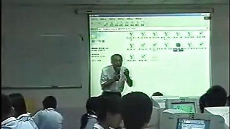 七年級信息技術優質課視頻《圖片與畫圖》