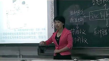 高三政治优质课实录《文化创新的途径》人教版李老师