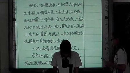 中考看谁蒋其进初中三年级语文优质课