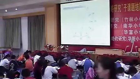小学二年级数学认识时分教学视频苏教版曾子芬