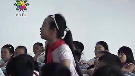小学五年級數學优质课视频《神奇的带子莫比乌斯带》实录与评说李敏