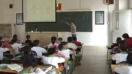 小学一年级语文优质课展示上册《日月明(第二课时)》_人..