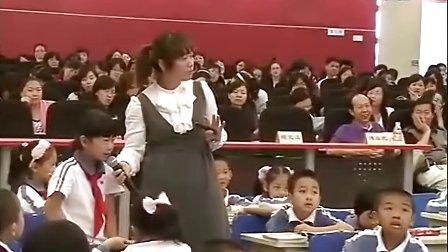 两只小狮子宝安区民治第二小学小学一年级语文优质课实录