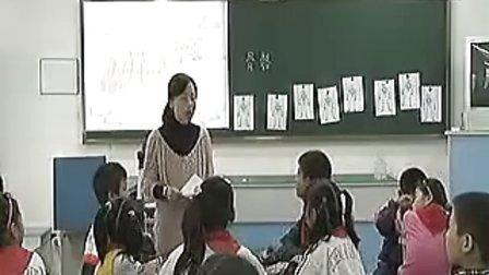 小学四年级科学优质课下册《骨骼》苏教版陆老师
