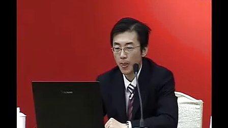 -专家报告会1江苏省首届高中物理名师讲坛