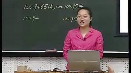 小学四年级数学优质课视频下册《求一个小数的近似数》西师版何彦彦