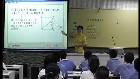 三角形中的全等变换-整节课例初中数学广东名师课堂优质课
