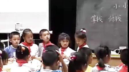 一年级谢芳芳锦州《小小商店》锦州全国新世纪小学数学