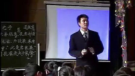 小学五年级语文优质课视频下册《杨氏之子》李老师