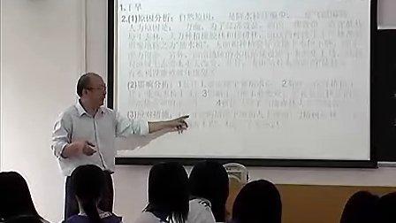 全球氣候變化-整節課例高中地理廣東名師課堂優質課