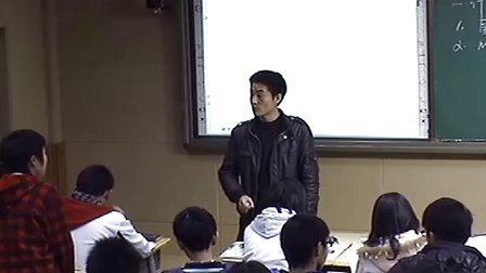 高二物理优质课《万有引力定律的应用》教科版汪老师