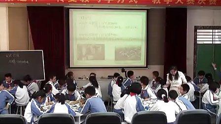 认识公顷江苏教育出版社五年级小学数学课堂展示观摩课实录视频视频