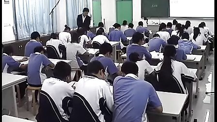 七年级历史与社会优质课展示《复杂多样的地形》人教版袁老师