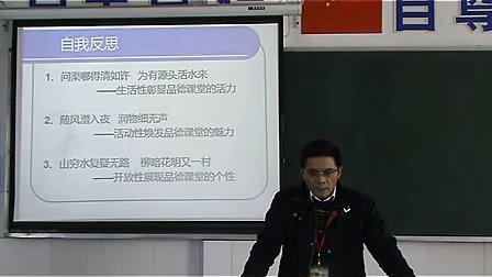 小学六年级品德与社会优质课展示《网络连接你我他》赵辛辰