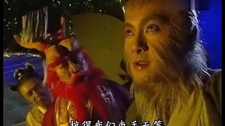 西游记张卫健 -03