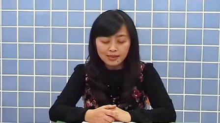 九年级化学优质课《如何正确书写化学方程式》人教版袁老师