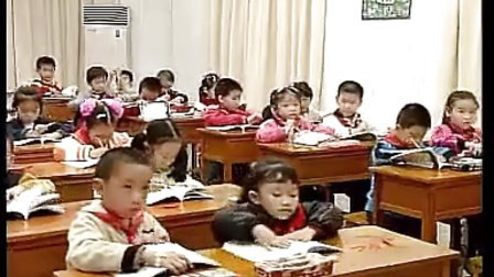 小学一年级数学优质课观摩视频上册《不进位加法和不退位减法》西师版郑继