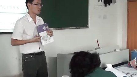夏治坤《网络营销》_大学课程教师说课比赛视频