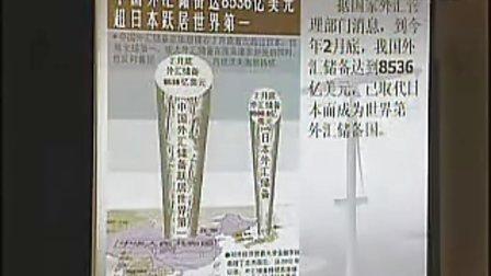 高二政治优质课宏观调控的目标和手段上海市各区优质课大赛第一名上外实验中学蔡利玉