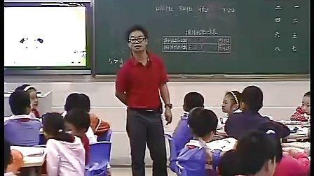 游戏规则的公平性吴松鸣四年级小学数学课堂展示观摩课实录视频视频