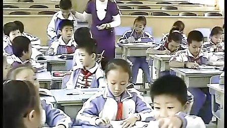 小学三年级语文优质课《花钟》新课标人教版钟老师