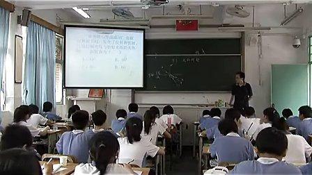 光的折射浙教版八年级初二科学优质课