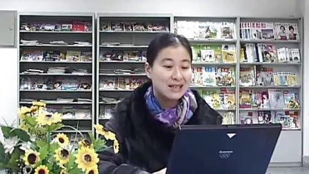 小学三年級語文優質課《老北京的春节》何莉