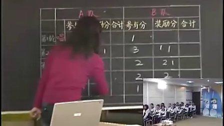 试看-初中音乐-音乐七年级上册第五单元金色乐章人教课标版陈丽三鑫